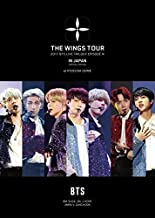2017 BTS Live Trilogy Episode 3 The Wings Tour In Japan