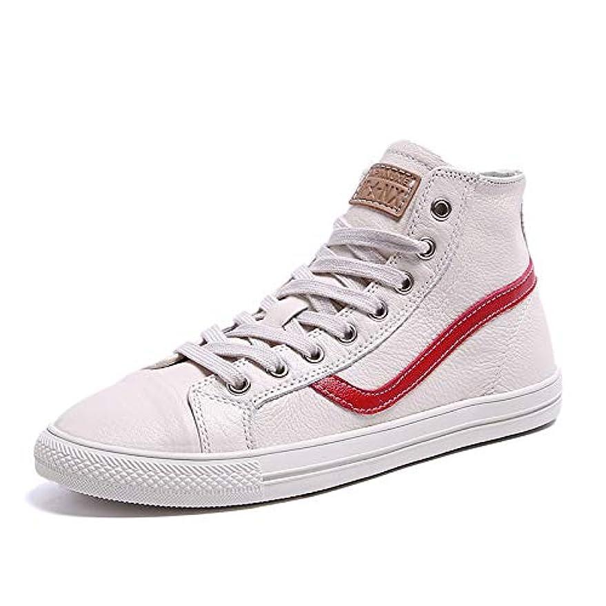 すでに彼女は地味なスポーツシューズ ランニングシューズ スニーカー ジム 運動 靴 ウォーキングシューズ カジュアルシューズ レディース クッション性 通気 シェルヘッドのカジュアルシューズ女子の柔らかい皮の快適な平底学生ヒップホップ白靴(37サイズ、23.5cm)