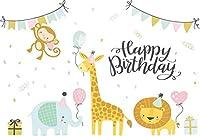 写真のための新しい7x5ftビニールお誕生日おめでとう背景漫画ジャングル動物キリン象の誕生日バナー写真の背景ベビーシャワー新生児の肖像写真の装飾スタジオの小道具