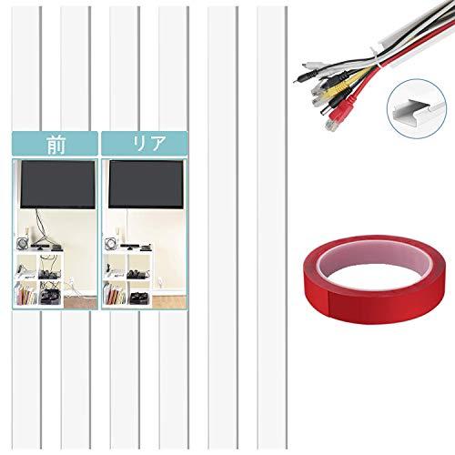 配線カバー 配線モール 電線ケーブルカバーケーブルプロテクター テープ ケーブル モール コードプロテクター40cm×6本パック