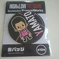 HiGH & LOW 缶バッジ グッズ 缶バッチ the movie 鈴木伸之 山王連合会 YAMATO モーリーファンタジー