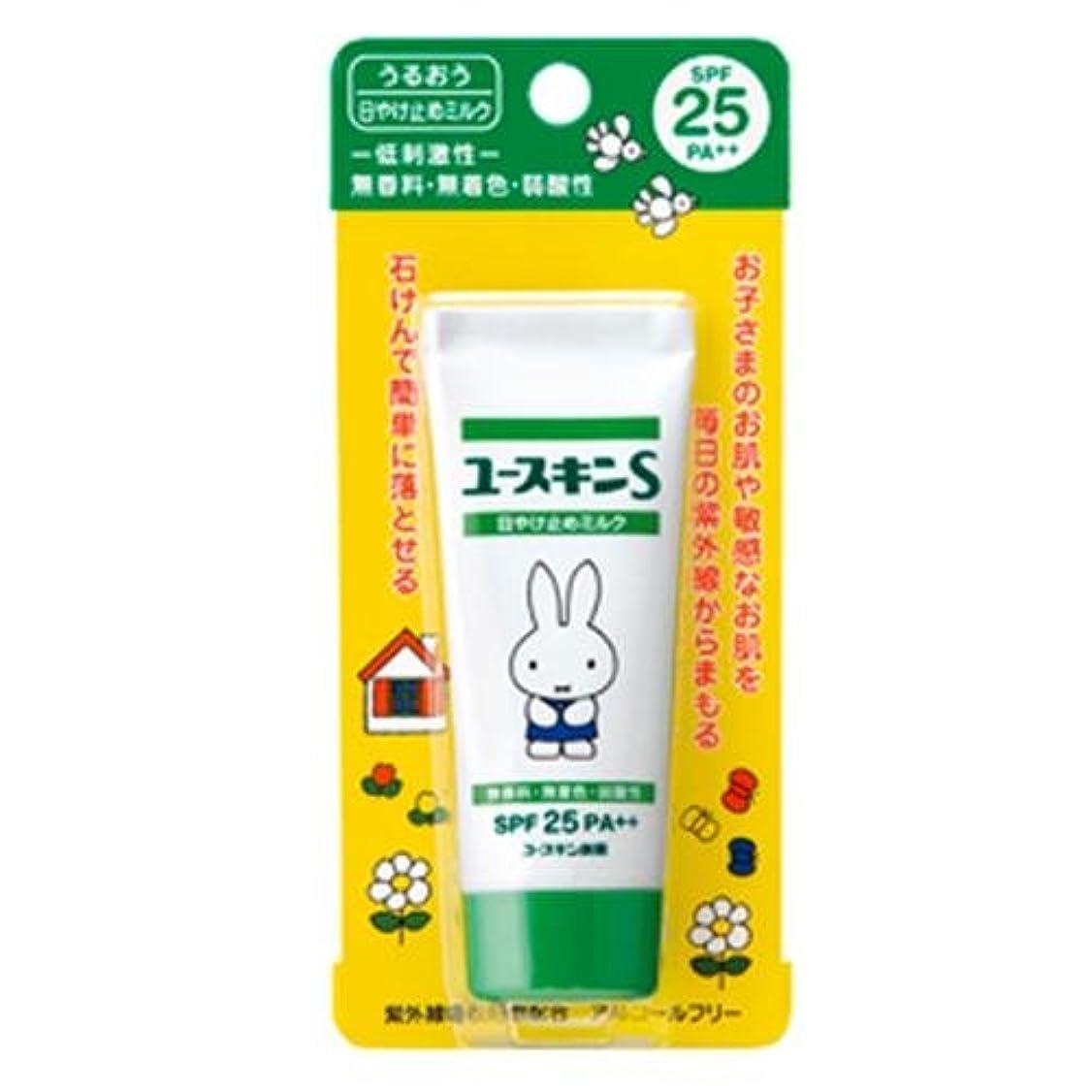 小石危険を冒します退屈させるユースキンS UVミルク SPF25 PA++ 40g (敏感肌用 日焼け止め)