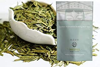 MeiMei Fine Teas Early Spring Long Jing Dragon Well Green Tea - Chinese Loose Leaf Tea True Origin - Organically Grown - H...