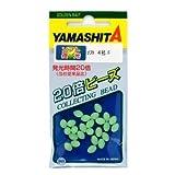 ヤマシタ(YAMASHITA) 20倍ビーズ 4号 夜光グリーン ソフトタイプ 20BS4F
