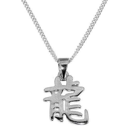 Derby Anhänger Drache Chinesisches Tierkreiszeichen echt Silber mit Kette Sternzeichen 45.0 23846A-45