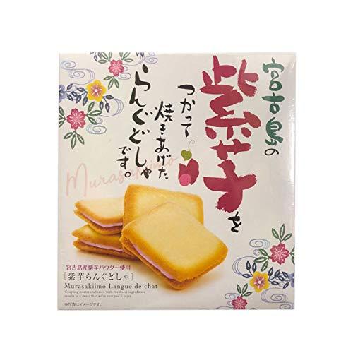宮古島 紫芋ラングドシャ 10個入り×1箱 前田製菓 沖縄宮古島産紅芋を使用