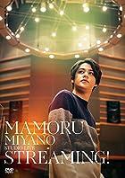 [Amazon.co.jp限定]MAMORU MIYANO STUDIO LIVE ~STREAMING!~ DVD(メガジャケ+缶バッチ(ジャケ絵柄)付き)