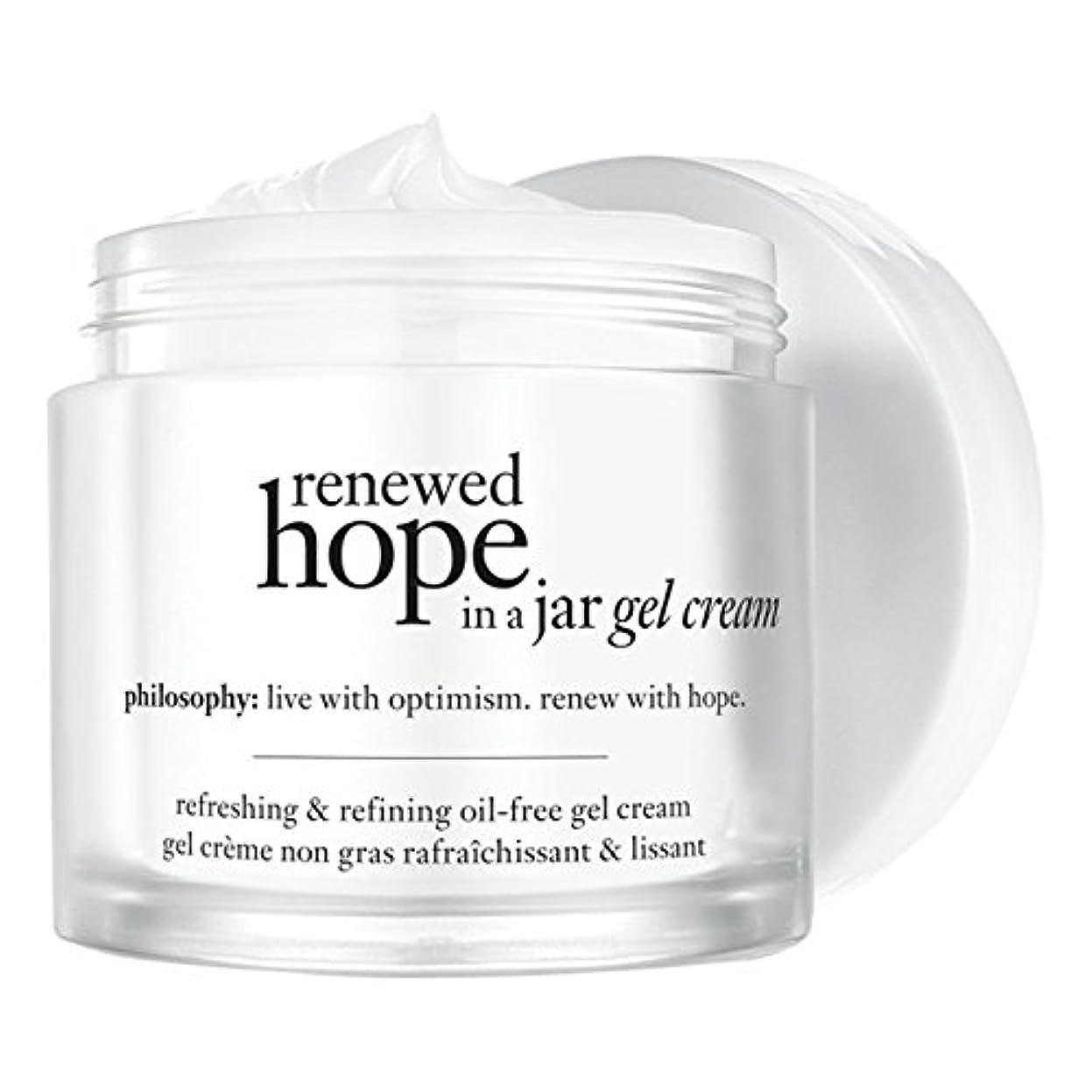 怠隠着飾るジャーオイルフリージェルクリーム60ミリリットルで哲学新たな希望 (Philosophy) (x6) - Philosophy Renewed Hope in a Jar Oil-Free Gel Cream 60ml (Pack of 6) [並行輸入品]