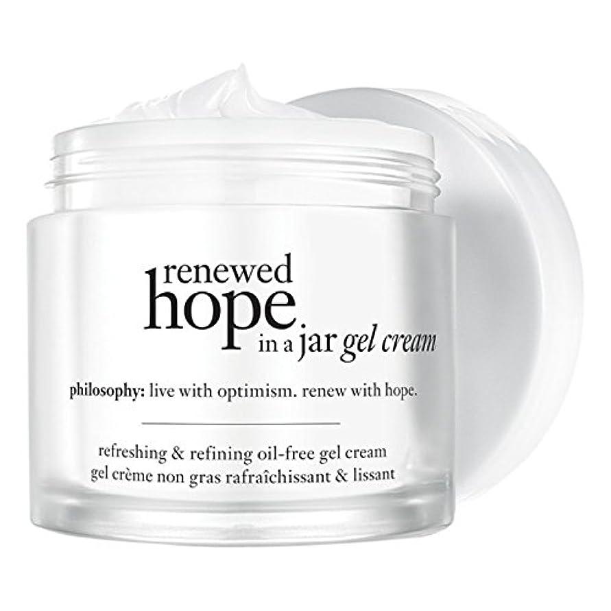 置くためにパック内側寛容ジャーオイルフリージェルクリーム60ミリリットルで哲学新たな希望 (Philosophy) - Philosophy Renewed Hope in a Jar Oil-Free Gel Cream 60ml [並行輸入品]