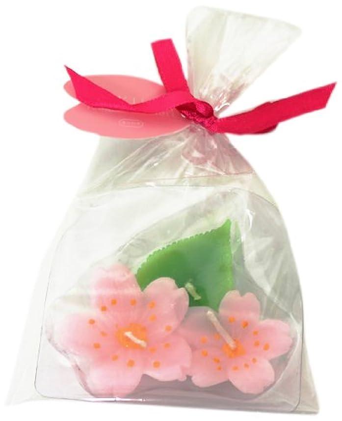 どのくらいの頻度で十分です通知する桜葉かさね 「 ライトピンク 」