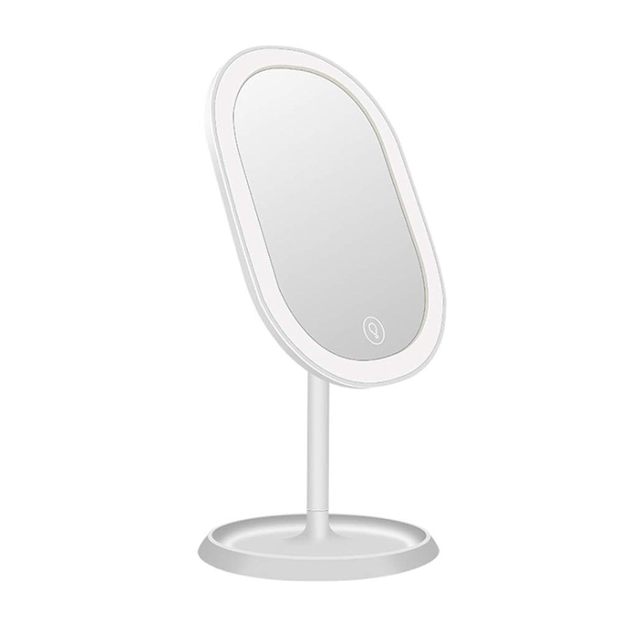 どこかキャプテン感情化粧鏡 180°調節可能な回転USBの電源を薄暗くするタッチスクリーンが付いているLightsLightedミラーが付いている再充電可能な導かれた虚栄心ミラー (色 : 白, サイズ : Free size)