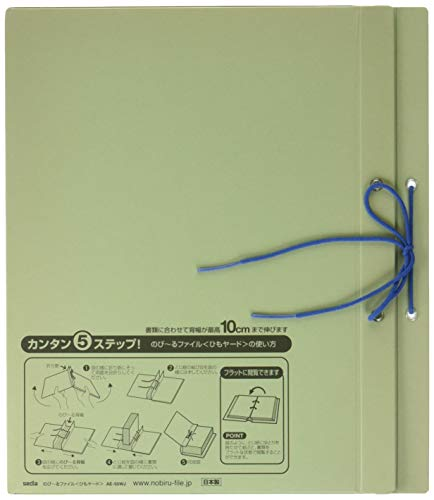 A4S のび〜るファイル 紐綴じ式(綴じ紐付き) AE55WJ グリーン 10冊セット