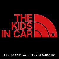 THE KIDS IN CAR 星柄(キッズインカ―)ステッカー パロディ シール 子供を乗せています(12色から選べます) (赤)