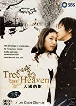 Tree of Heaven~ New Korean Drama Boxset