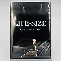 小田和正 LIFE-SIZE 2018 FC限定 [DVD]