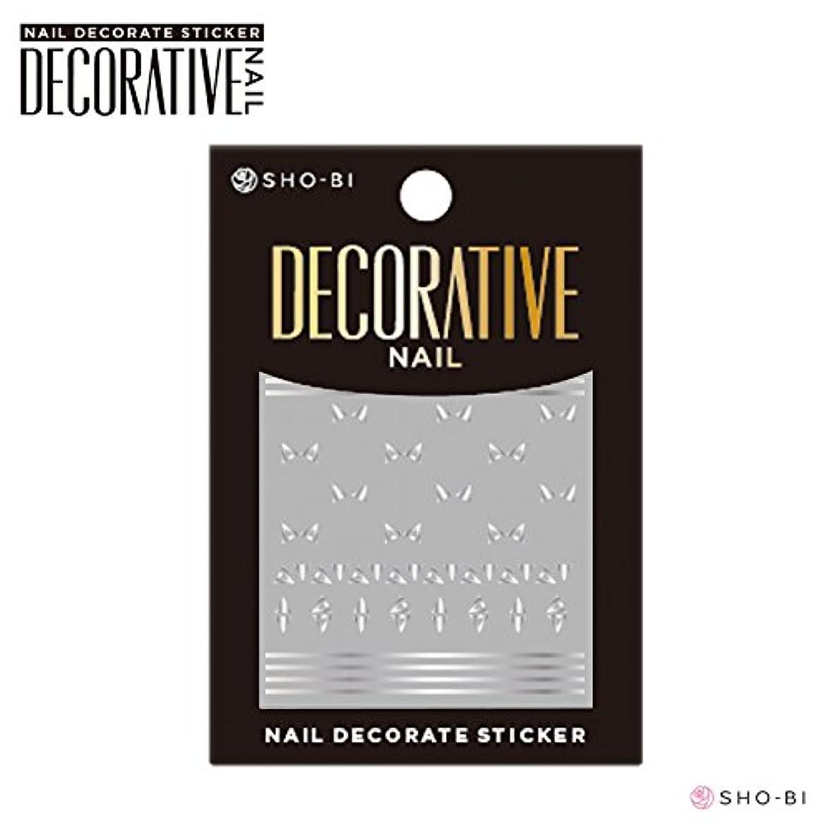 体操信頼過剰Decorative Nail カラーオーバルチップ3 パステルパープル