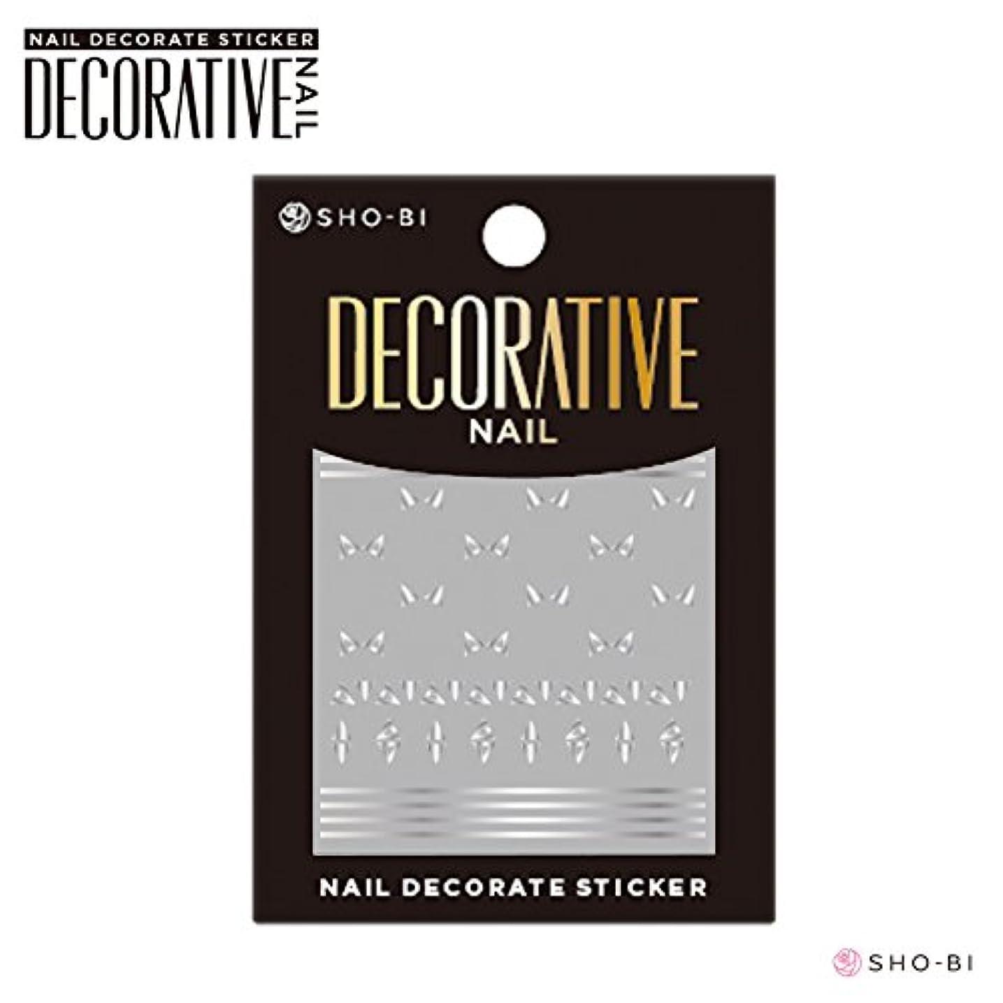 不実関税人差し指Decorative Nail カラーオーバルチップ3 パステルパープル