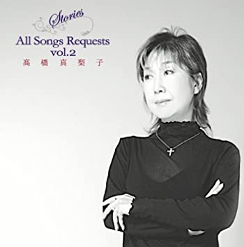 Stories~All Songs Requests~vol.2