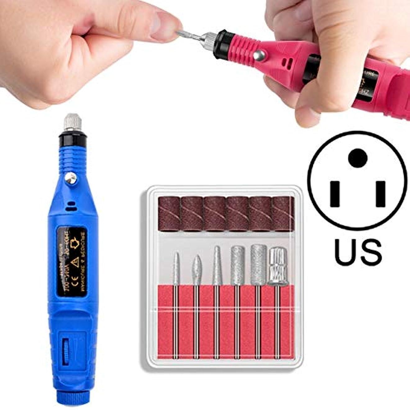 詳細に思われる医学Yan 電動ネイルキットネイルのヒントマニキュア機電動ネイルアートペン(EUブラック) (色 : US Blue)