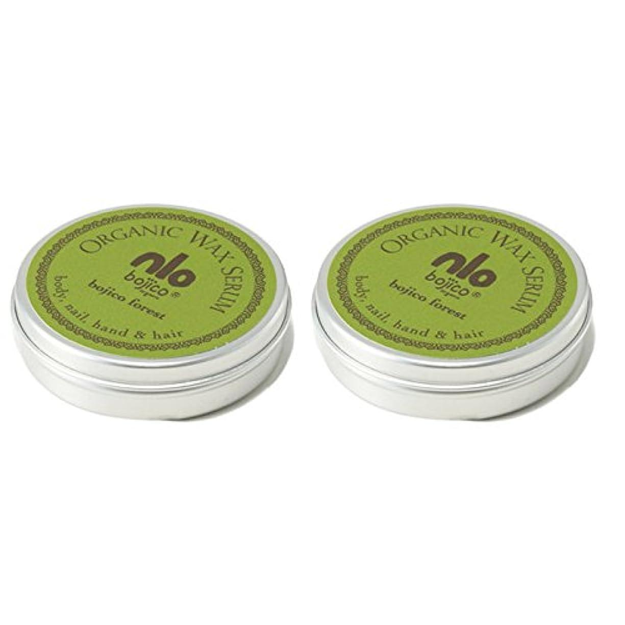 前提赤字終わり【40g×2個セット】 ボジコ オーガニック ワックス セラム <フォレスト> bojico Organic Wax Serum 40g×2