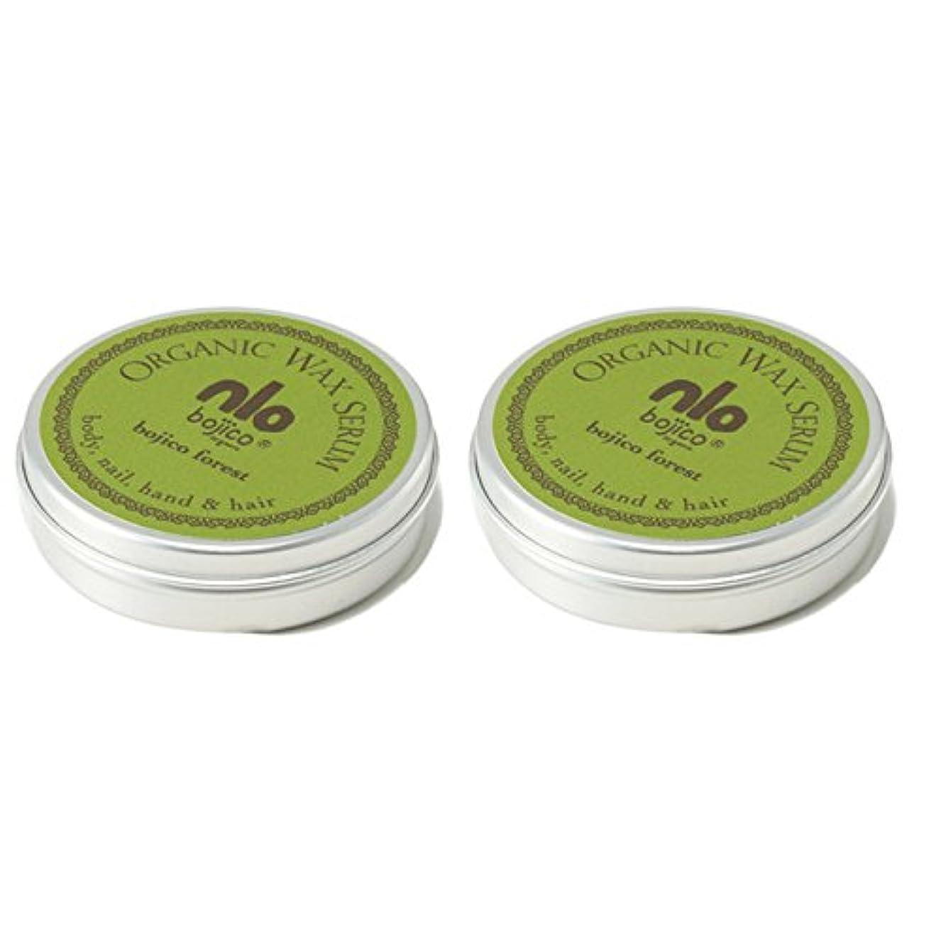 同封するヒール反論者【40g×2個セット】 ボジコ オーガニック ワックス セラム <フォレスト> bojico Organic Wax Serum 40g×2