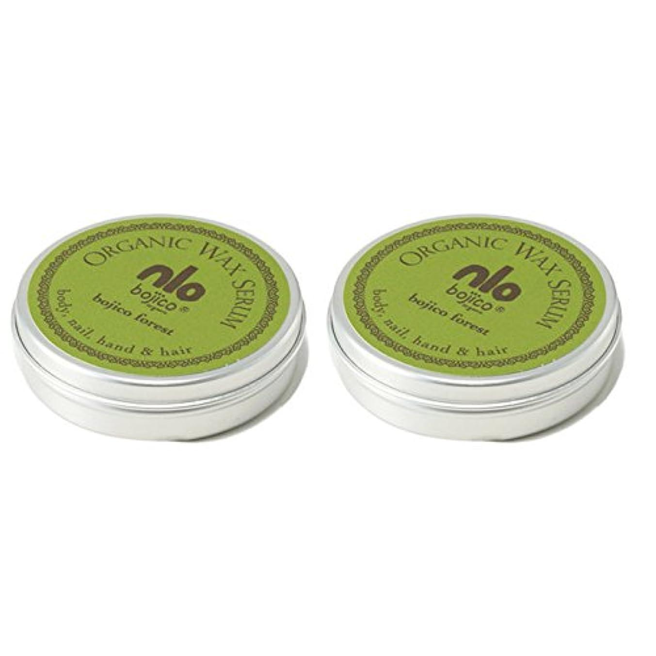 確率受粉する侵入する【40g×2個セット】 ボジコ オーガニック ワックス セラム <フォレスト> bojico Organic Wax Serum 40g×2