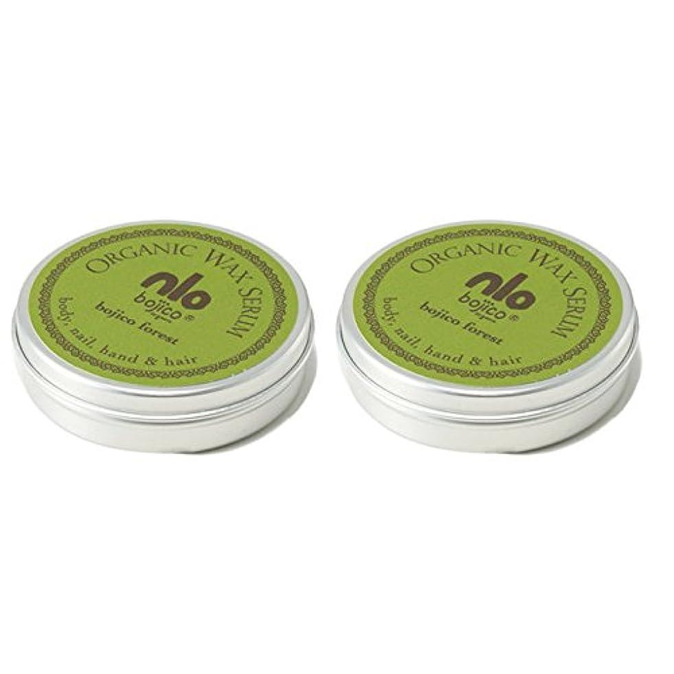 身元グローブ敷居【40g×2個セット】 ボジコ オーガニック ワックス セラム <フォレスト> bojico Organic Wax Serum 40g×2