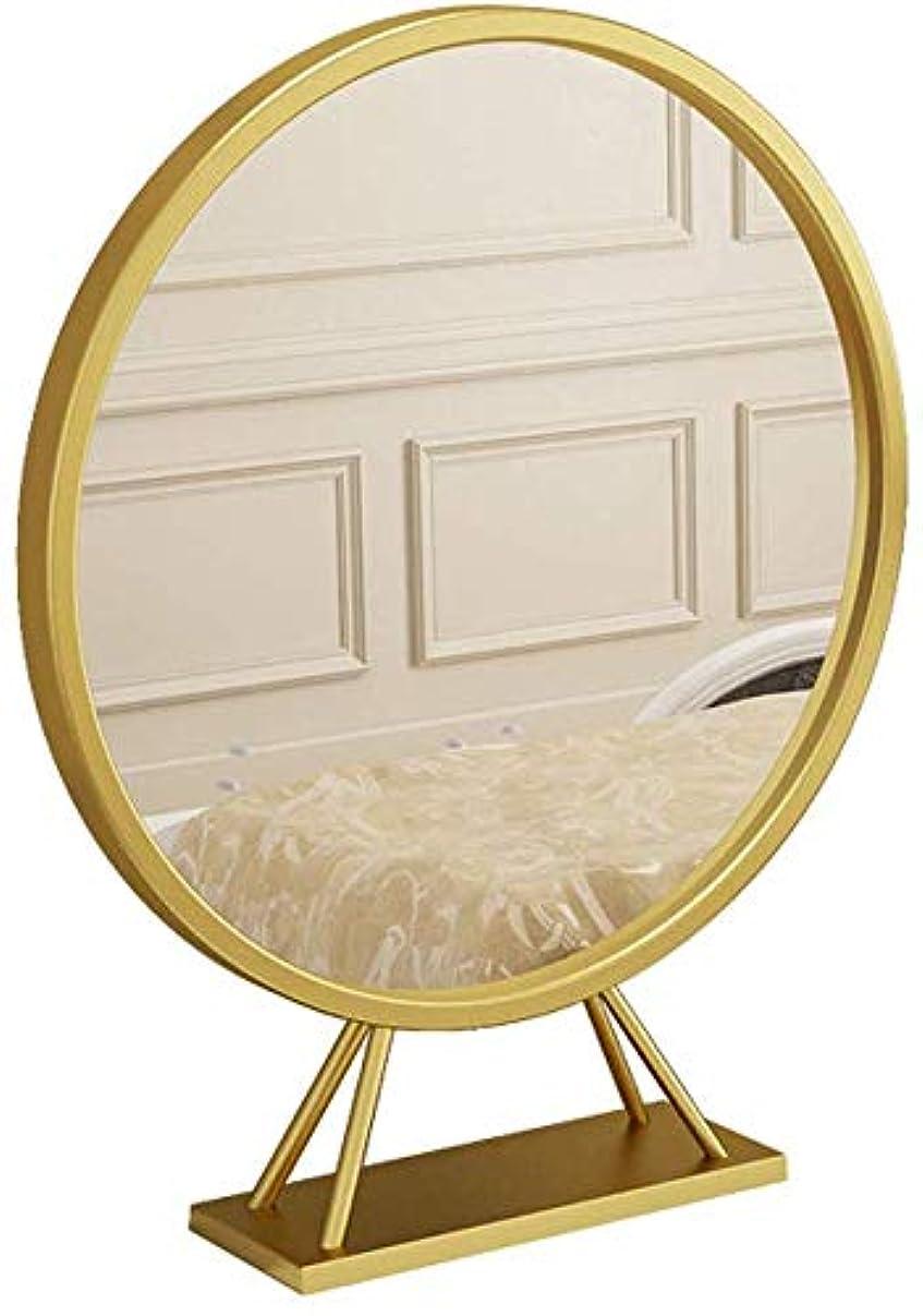 標準トレース約束する美しくて明るい バスルームの鏡ゴールデンパンチフリーの美容ミラーラウンドミラーシングルサイドテーブルミラー50 * 50センチメートル (Size : 50×50cm)