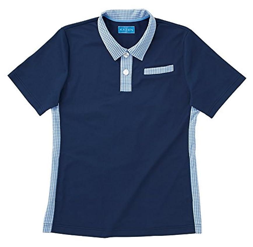 行商人ぶら下がる便宜介護ユニフォーム ニットシャツ 男女兼用 KAZEN ネイビー サイズ:LL APK236-18