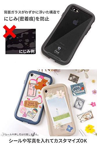 iFaceReflectioniPhone11ケースクリア強化ガラス[カーキ]
