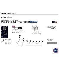 富士工業(FUJI KOGYO) T-ATTG128 T-ATTG128