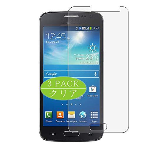 VacFun 3 Piezas HD Claro Protector de Pantalla Compatible con Samsung G3812B Galaxy S3 Slim, Screen Protector Sin Burbujas Película Protectora (Not Cristal Templado) New Version