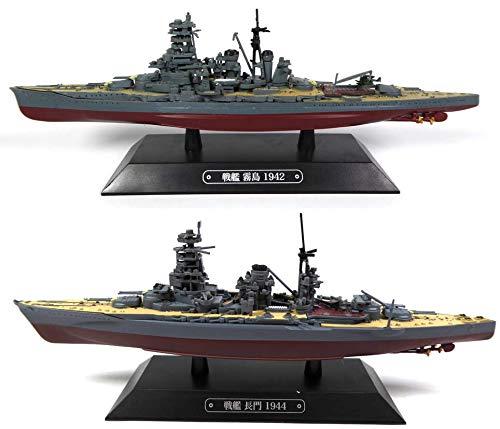 OPO 10 - Lote de 2 Buques de Guerra 1/1100: Nagato + Kirishima Pearl Harbor (T1 + T7)