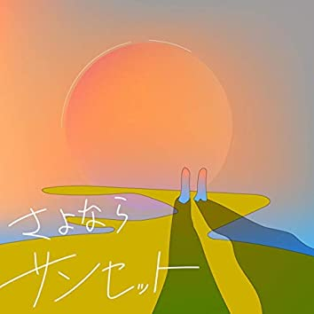 Sayonara Sunset
