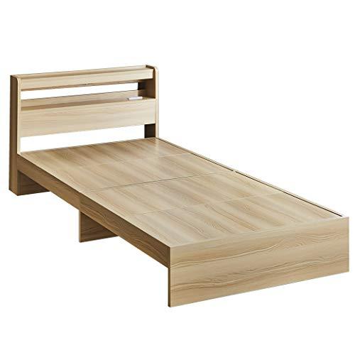 Kylee 棚付ベッド セミダブル ベッドフレームのみ 木製 棚付 コンセント 照明付 木製ベッド/ナチュラル