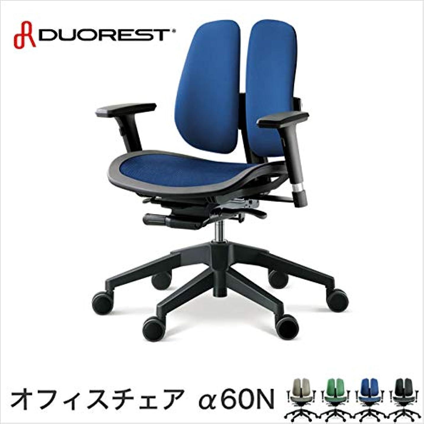 波伝導率明るいDUOREST デュオレスト オフィスチェア アルファ60N /グリーン