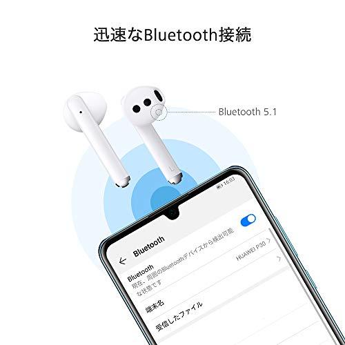 HUAWEI FreeBuds 3 kabellose Kopfhörer mit aktiver Geräuschunterdrückung (Kirin A1 Chip, geringe Latenz, ultraschnelle Bluetooth-Verbindung, 14mm Lautsprecher, kabelloses Aufladen) Weiß - 5