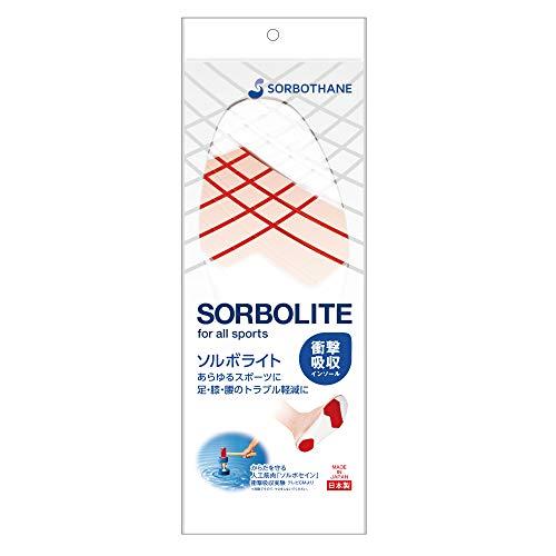 SORBO(ソルボ) ソルボライト J6JYA60605L ダークグレー L(26.5~27.5cm)