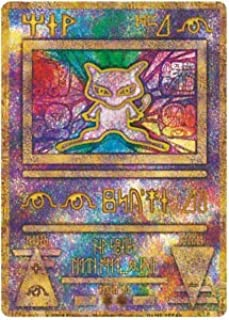 YUGIOH JAPANESE PARALLEL CARD CARTE Exodia the Forbidden One 20AP-JP011 JAPAN M
