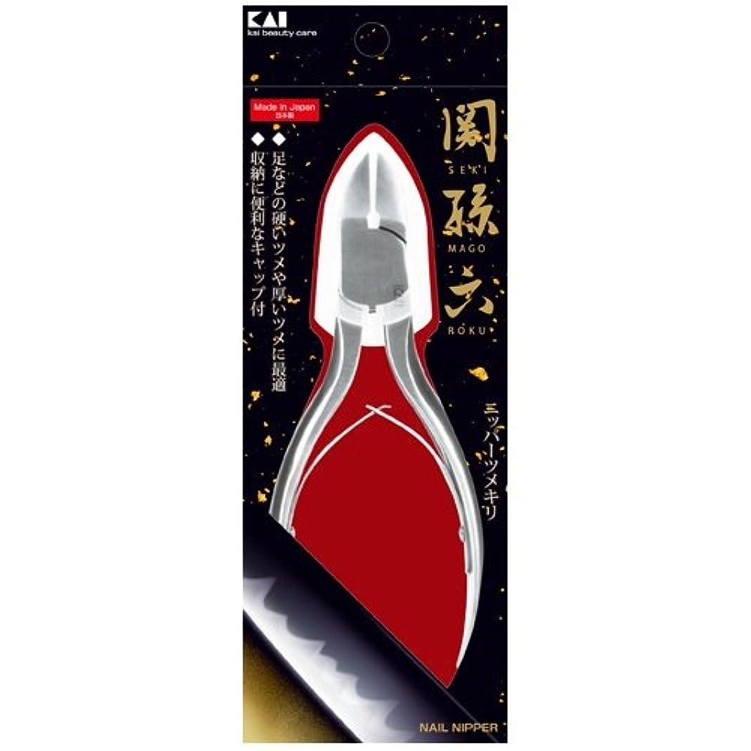 ニッパーツメキリ(日本製) HC3535