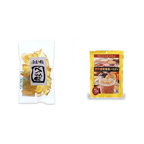 [2点セット] べっこう飴(160g)・醗酵焙煎雑穀パウダー MISUKARU(ミスカル)(200g)