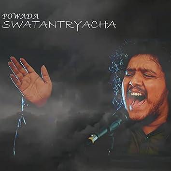 Powada Swatantryacha