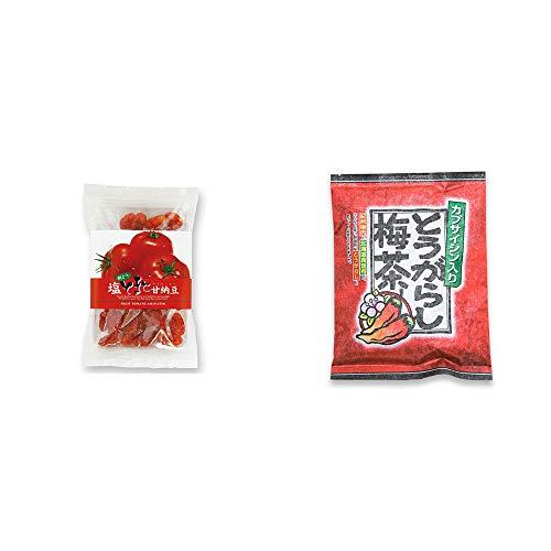 [2点セット] 朝どり 塩とまと甘納豆(150g)・とうがらし梅茶(24袋)