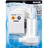 工進(KOSHIN) 家庭用バスポンプ AC-100V KP-104 風呂 残り湯 洗濯機 最大吐出量 14L/分 (3mホース時) 水道 ホース 内径 15mm 使用可能