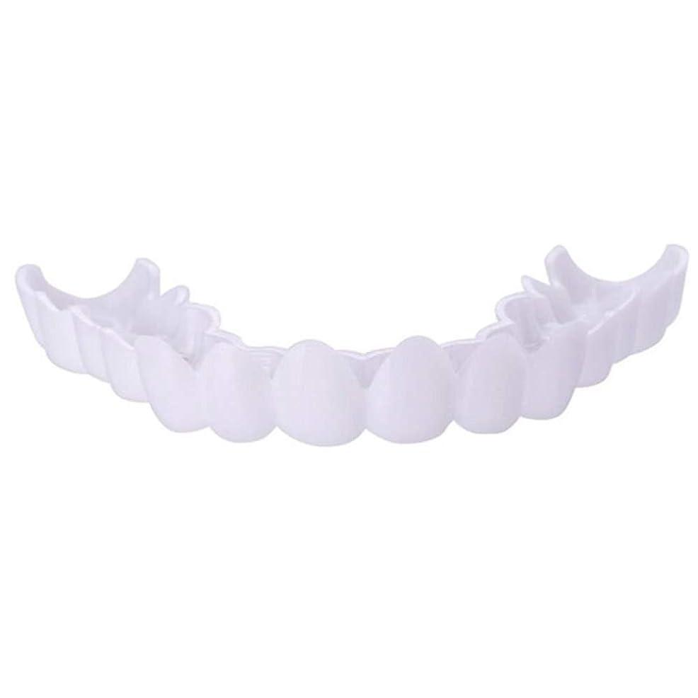 アボート肘掛け椅子ロックシリコーンシミュレーション歯科用義歯スリーブ、上歯のホワイトニング,A