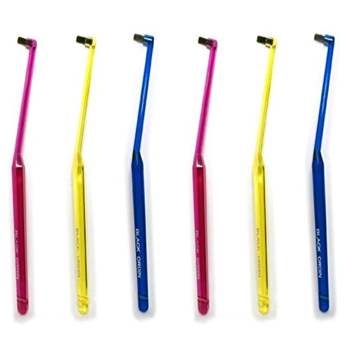 簡単にゴージャス感染するワンタフトブラシ ブラックオーディン ワンタフト×6本セット 部分用歯ブラシ 歯磨き 歯ブラシ