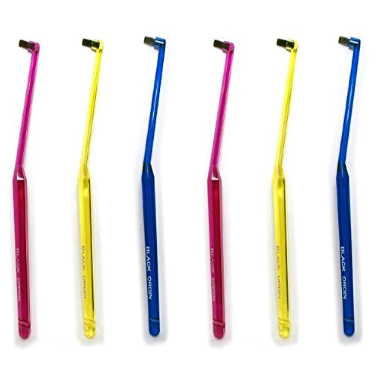 移行する熱帯の抱擁ワンタフトブラシ ブラックオーディン ワンタフト×6本セット 部分用歯ブラシ 歯磨き 歯ブラシ