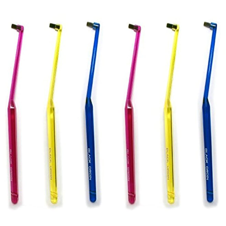 開発キャビン冗長ワンタフトブラシ ブラックオーディン ワンタフト×6本セット 部分用歯ブラシ 歯磨き 歯ブラシ