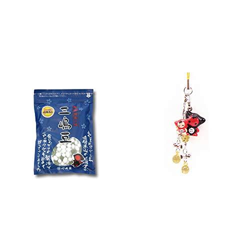 [2点セット] 飛騨 打保屋 駄菓子 三嶋豆(150g)・さるぼぼペアビーズストラップ 【黄】/縁結び・魔除け//