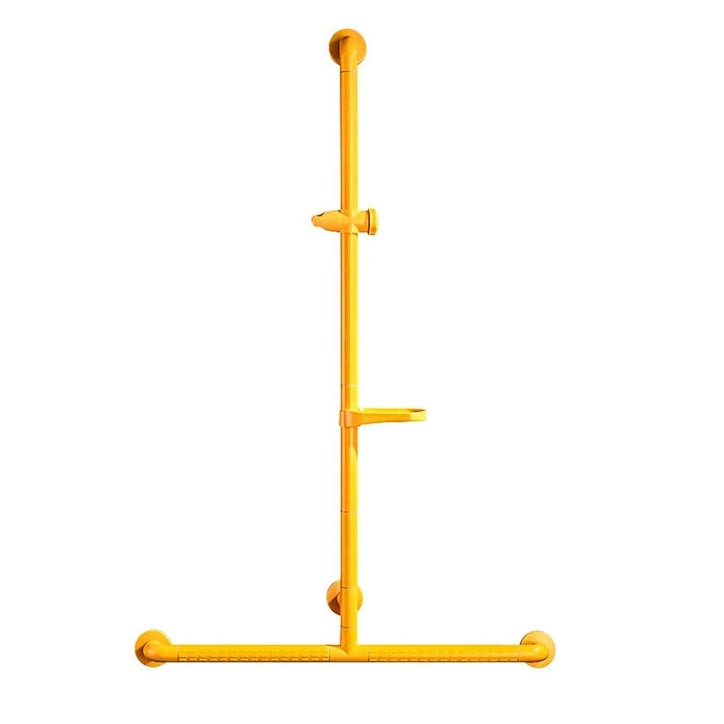 ロゴカーペット中央浴室ステンレス鋼安全ノンスリップ手すり、バーバースアンチ秋高齢者、障害を持つユーザーのためにラックバスルームの援助を持ち上げます 66GSB (Color : Yellow)